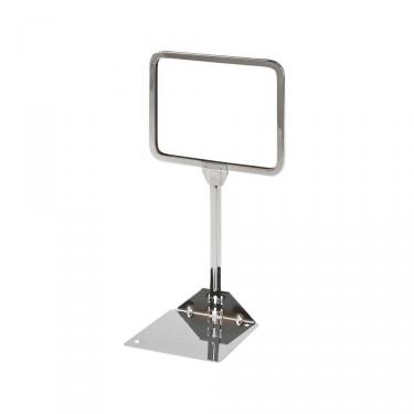 "Shovel Base Sign Holder | 5½"" x 7"""